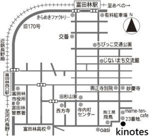 kinotes_map20170906文字拡大